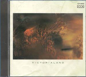 CD - Cocteau Twins Victorialand