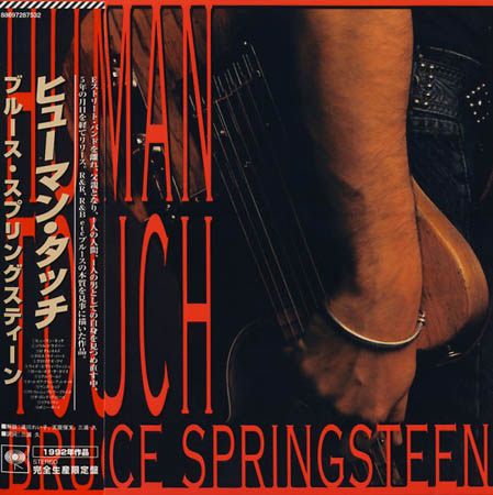 CD - Springsteen, Bruce Human Touch