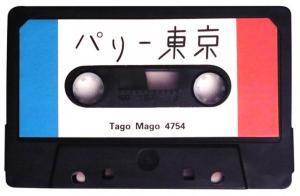 Cassette - Various Artists Paris Tokyo