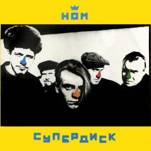 "LP - НОМ aka NOM Superdisk - ""CYNEPANCK"""