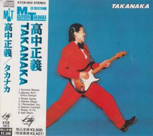CD - Takanaka, Masayoshi Takanaka