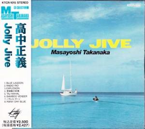 CD - Takanaka, Masayoshi Jolly Jive