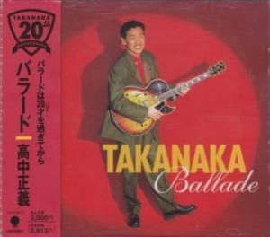 CD - Takanaka, Masayoshi Ballade