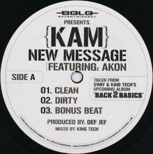 12inch - Kam / Juice New Message / Ill Hip Hop