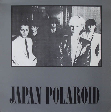 LP - Japan Polaroid 0