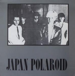 LP - Japan Polaroid