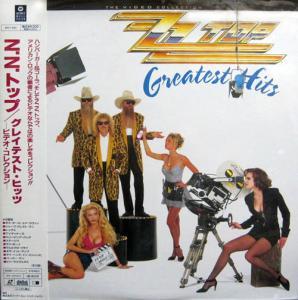 Laserdisc - ZZ Top Greatest Hits