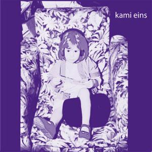 12inch - Various Artists Kami Eins