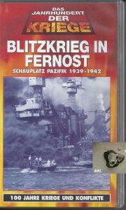 Blitzkrieg in Fernost, Schauplatz Pazifik, VHS