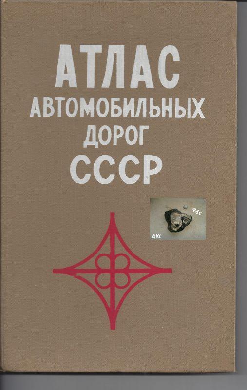Autoatlas CCCP, russisch