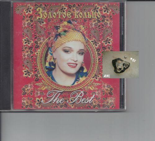 The Golden Ring, Der goldene Ring, N. Kadischewa, CD