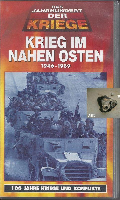 Krieg im nahen Osten, 1946-1989, VHS