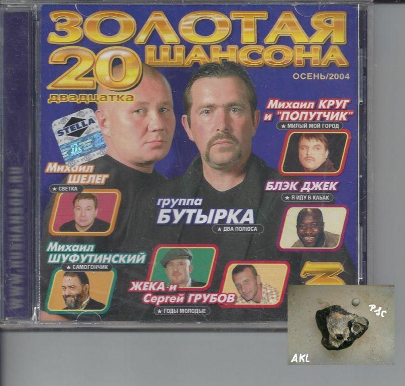 20 goldene Chancons, russische Musik, CD