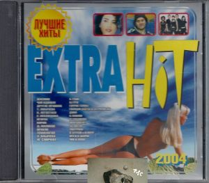 Extra heiße Hits, die besten Hits, russische Musik, CD