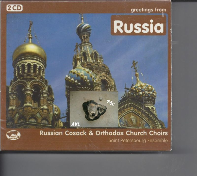 greetings from Russia, Russian Coasack & Orthodox Church Choirs, CD
