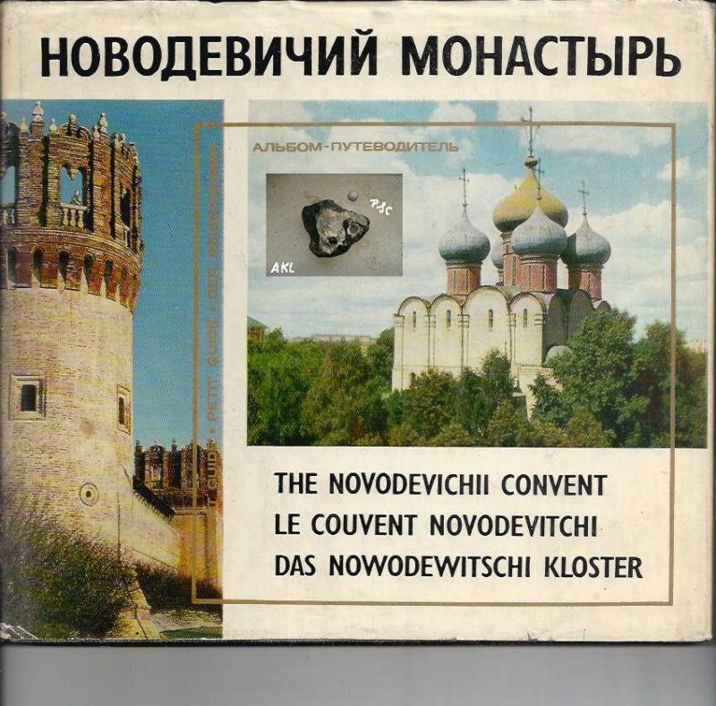Das Nowodewitschi Kloster, Bildband