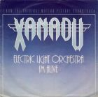 Electric Light Orchestra - Xanadu