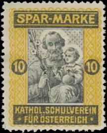 Spar-Marke katholischer Schulverein