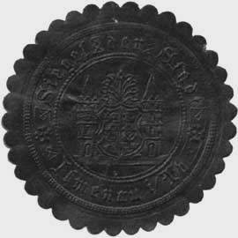 Siegel der Stadt Ilmenau/Thüringen
