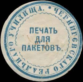 Chernigov Real-Schule