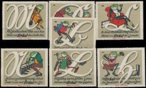 Erdal Frosch Alphabet Sammlung