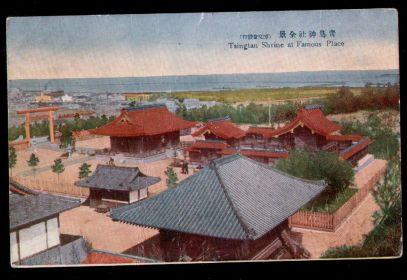 China. Tsingtau. Shrine at Famous Place.