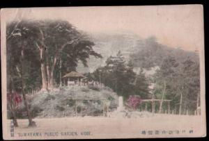 Japan. Kobe. Suwayama public Garden.