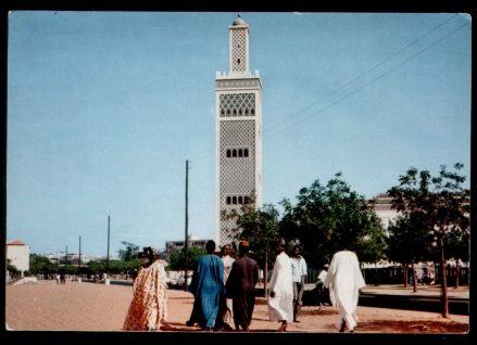Senegal. Dakar. La mosquee.