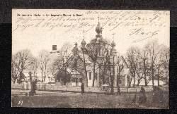 Kowel, Die russische Kirche in der Imperator Strasse in Kowel