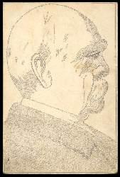 x05373; Porträt des Fürsten Bismarck.