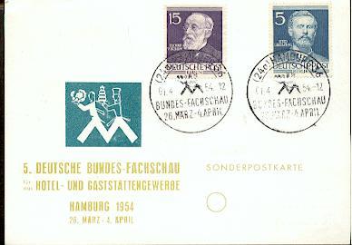 x16147; Messe Stempel: Export Messe 1947 18 Aug. – 7 Sept.Hannover 2, Mi963+964
