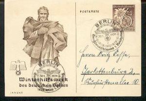 x16235; NS Zeit: Grossdeutschlands 1 Reichstag. Berlin 30.1.1939