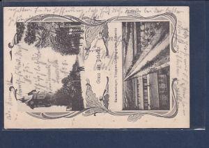 AK Gruss aus Döberitz 2.Ansichten Barackenlager 1907