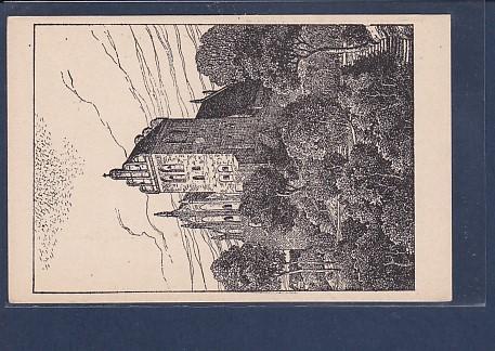 AK Ordenskirche in Dt. Eylau 1930