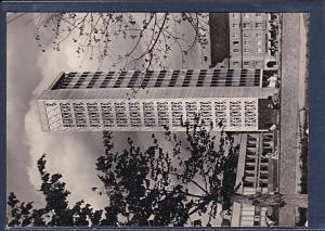 AK Haus der Kultur und Bildung Neubrandenburg 1965