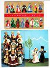 Bild zu 15 schöne Puppen...