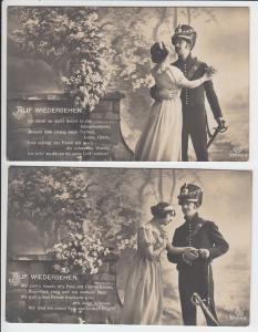 Geistige Aufrüstung 1913, Kitsch as Kitsch can. Selten blöde, lebensverachtende Reime, s daher s = selten daher sammelwürdig, gel. 1913 in Bayern!