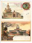 Bild zu 1898, Kraft- und ...