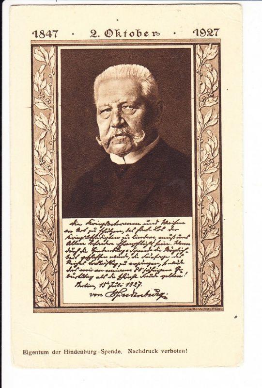 Privat Ganzsache, Quittung für die bezahlte Hindenburg-Spende 1927 ab Berlin