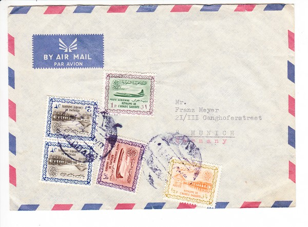 Kleinasien, Luftpostbrief, 5 Marken, Saudiarabien, Katalog?
