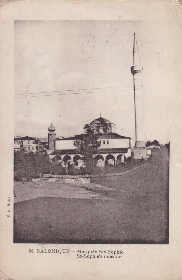 Griechenland, Saloniki, Moschee, Lichtdruck, US-Feldpost, Zensur! 7.1.1919