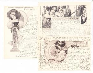 6er Satz-Strefer-Renaissance-Karte, alle an gl. Adresse u. i.O.