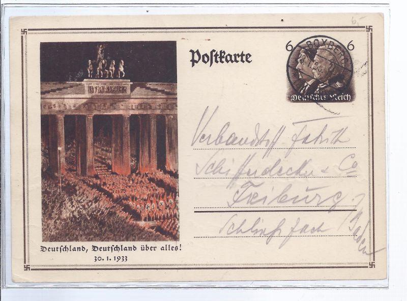 1333 Ganzsache  - Deutschland Deutschland über alles  zum 30.1.1933
