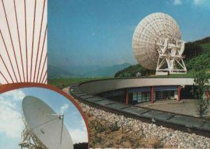 Österreich - Österreich - Au bei Aflenz - Erdefunkstelle - ca. 1975