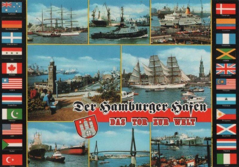 Hamburg - Hafen - ca. 1985 0