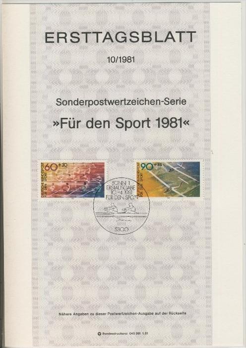 BRD - ETB (Ersttagsblatt)  10/1981 0