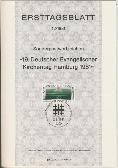 BRD - ETB (Ersttagsblatt)  12/1981 0