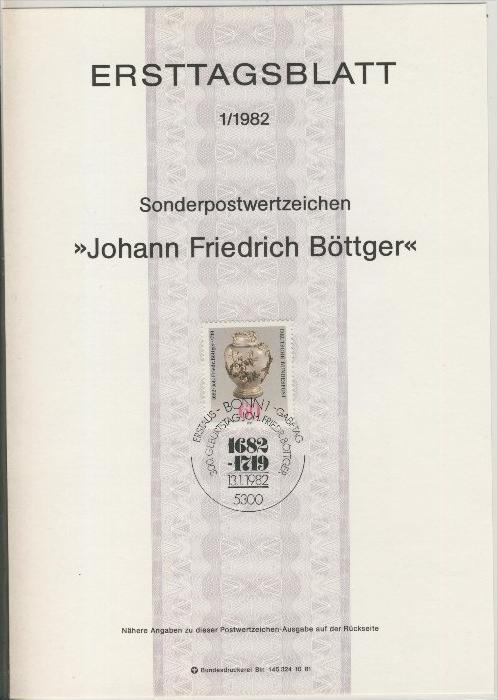 BRD - ETB (Ersttagsblatt)  1/1982 0