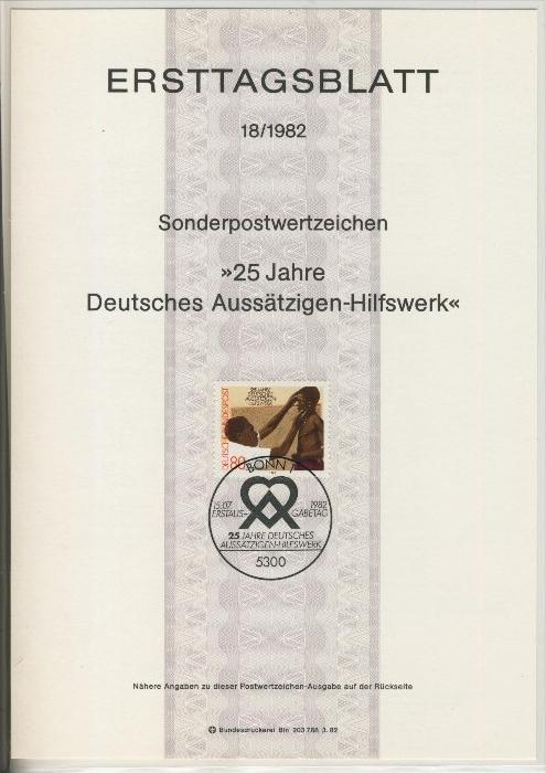 BRD - ETB (Ersttagsblatt) 18/1982 0