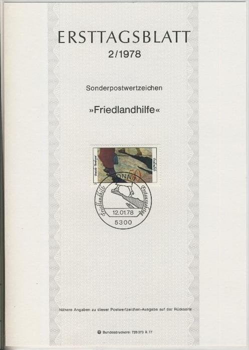 BRD - ETB (Ersttagsblatt) 2/1978 0